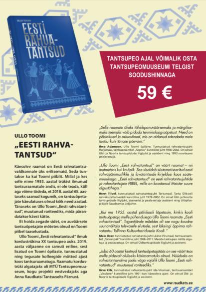 aa5a551b12b Raamatu kordustrüki algatajaks oli MTÜ Tantsupeomuuseum, kogu projekti  eestvedajaks aga Anna Raudkatsi Tantsuselts Pärnust.